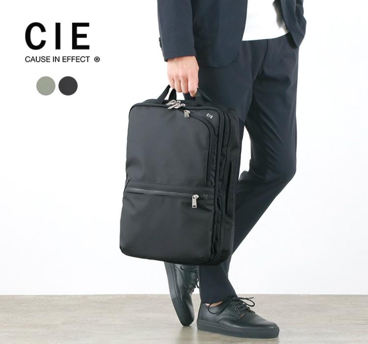 CIEの2wayバックパックを持つ