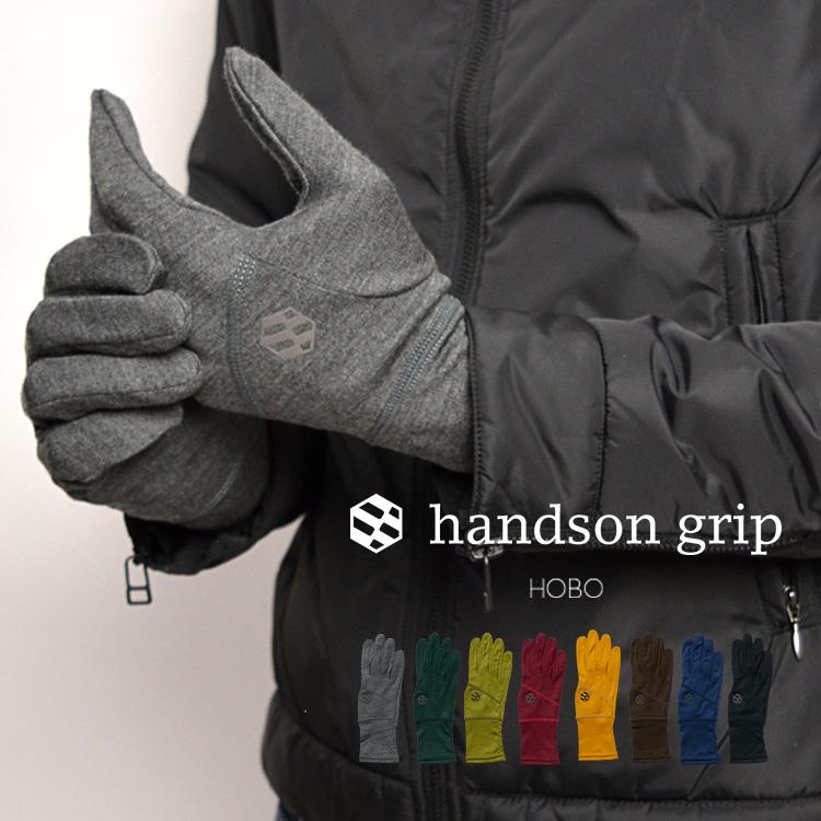 HANDSONGRIPの手袋