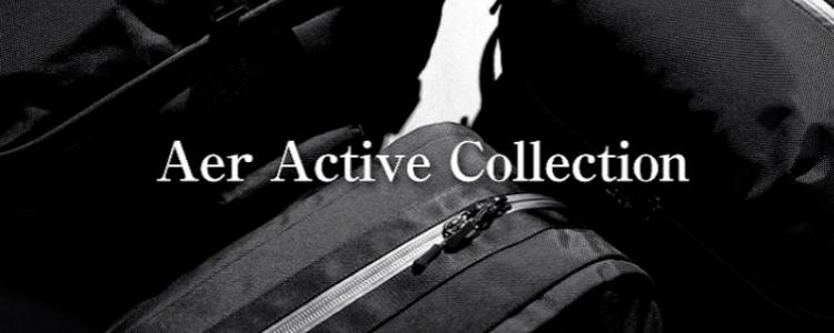 エアーのアクティブコレクション