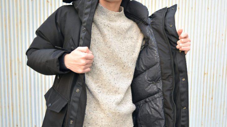 ダウンの着方間違えてませんか?本当に暖かいダウンの着方を教えます。