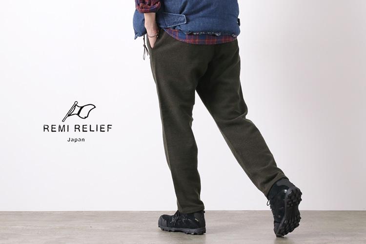 REMI RELIEF(レミレリーフ) ウール混 クライミングパンツ