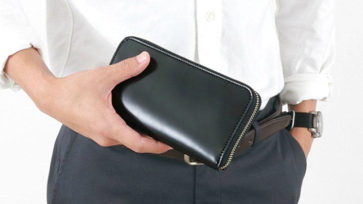 春財布で金運アップしてお金持ち!?縁起のいいタイミングとアパレル目線でおススメの財布教えます。