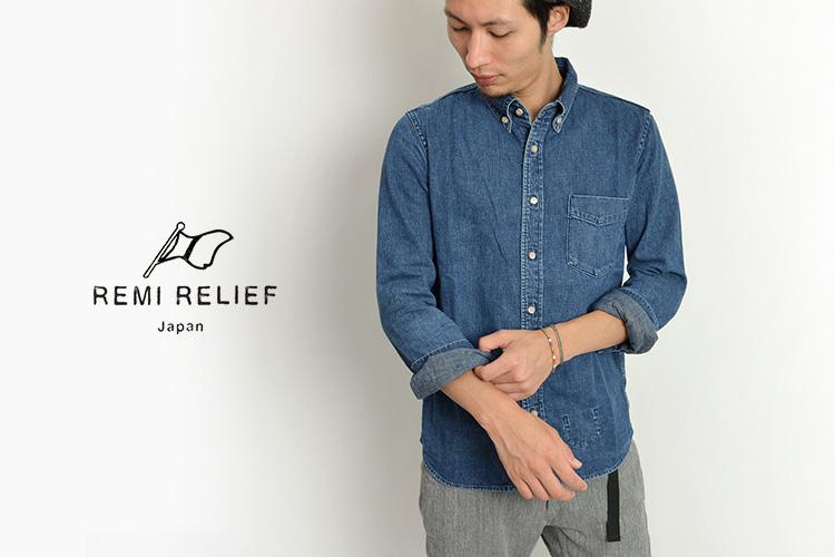 REMI RELIEF(レミレリーフ)デニムボタンダウンシャツ ナチュラル加工