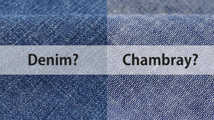 デニムシャツとシャンブレーシャツの違い、説明できる?ちょっとマニアな「糸」の話。