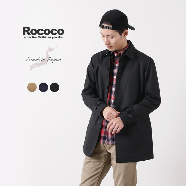ROCOCO(ロココ) ベンタイル ショートバルカラーコート