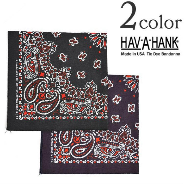 ハバハンクの2色柄バンダナ
