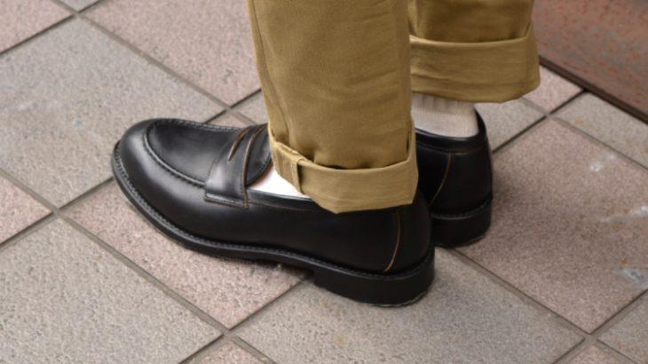 メンズ革靴初心者のためのデザインの違いをイラストで解説します