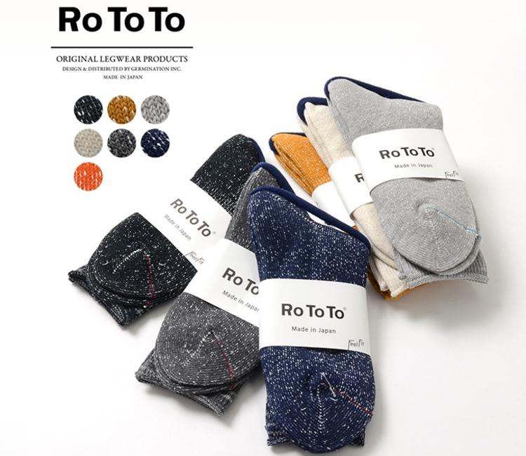 ROTOTOの和紙パイルソックス