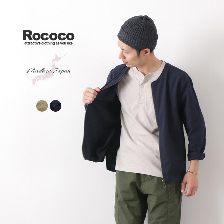 ROCOCO(ロココ) ノーカラー シャツ カーディガン