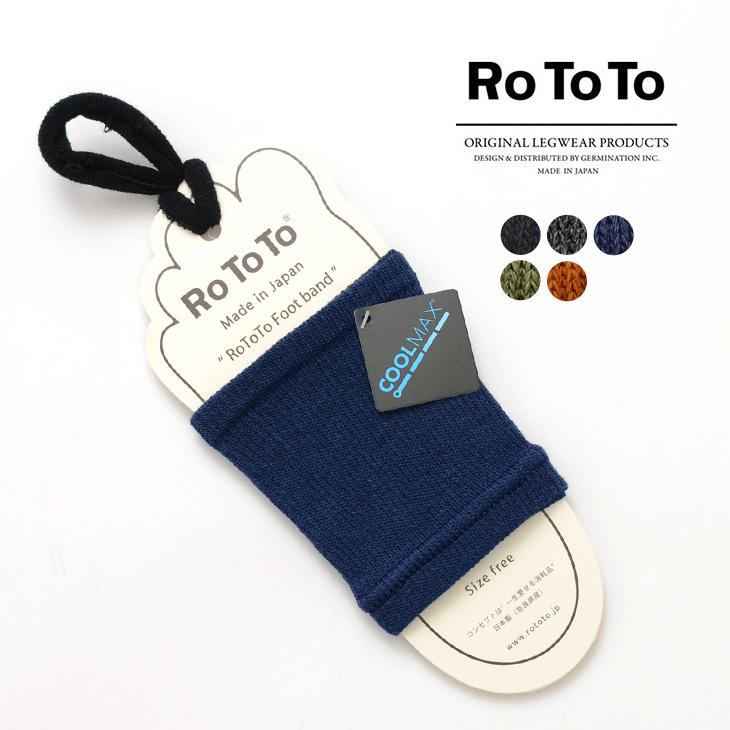 ROTOTO(ロトト) R1097 ロトト フットバンド / サンダルソックス
