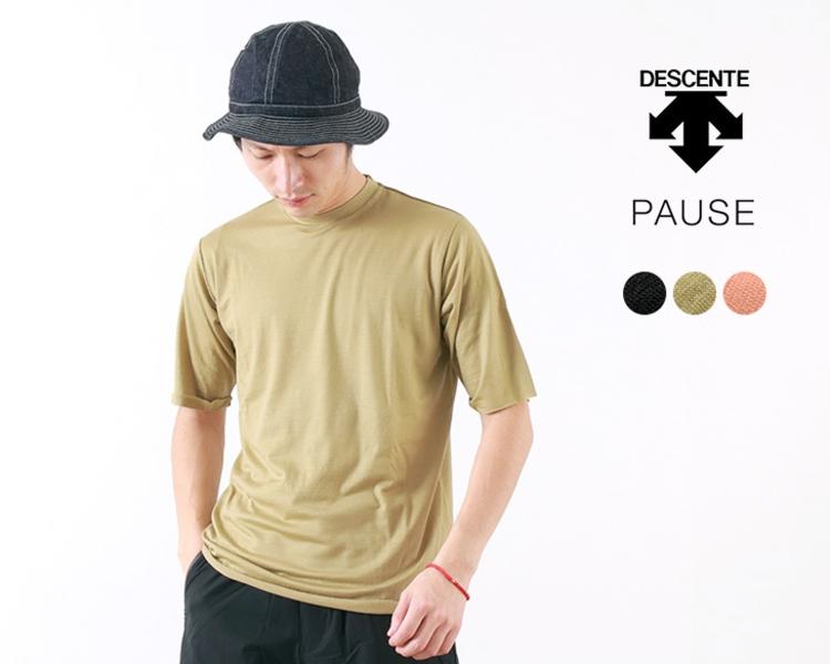 DESCENTE PAUSE(デサントポーズ) メリノウール ハーフスリーブ Tシャツ