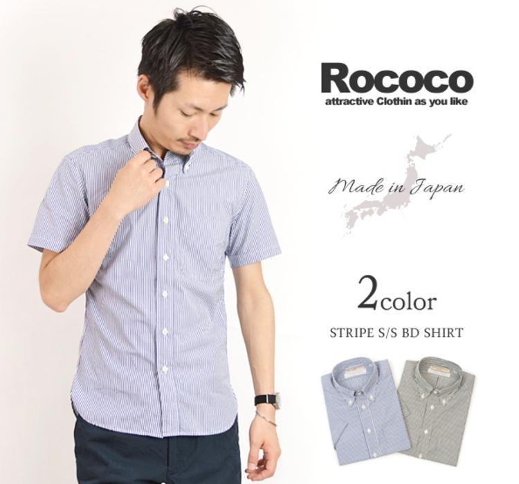 ROCOCO(ロココ) ブロード ストライプ 半袖 ボタンダウンシャツ