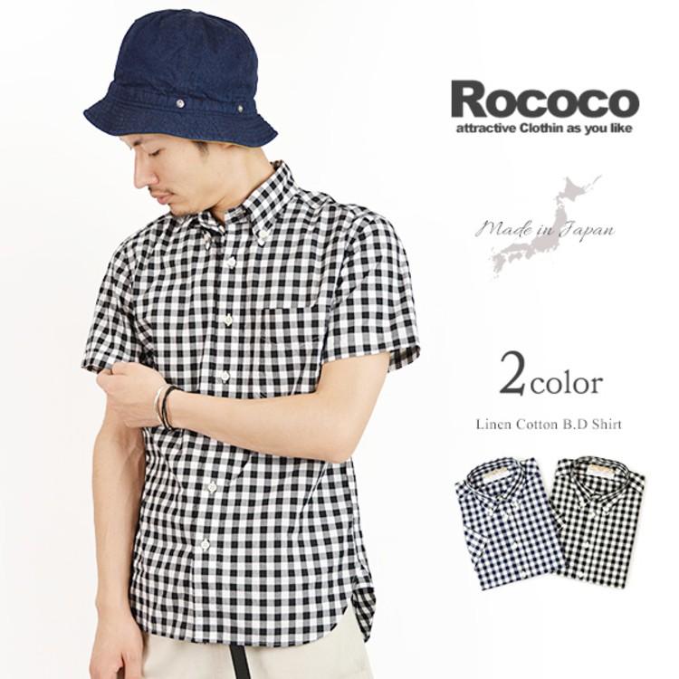 ROCOCO(ロココ) ギンガムチェック 半袖ボタンダウンシャツ タイプライター