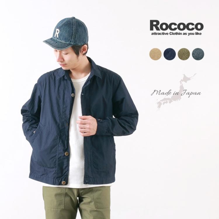 ROCOCO(ロココ) タイプライター サマー ショートコート