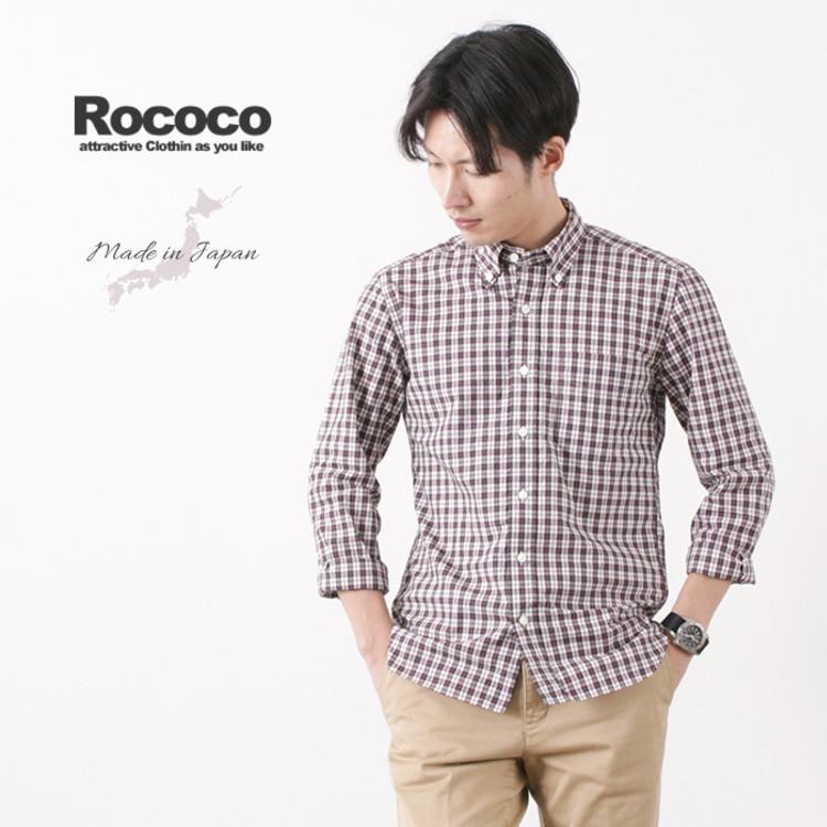 ROCOCO(ロココ) タイプライター タータンチェック ボタンダウンシャツ