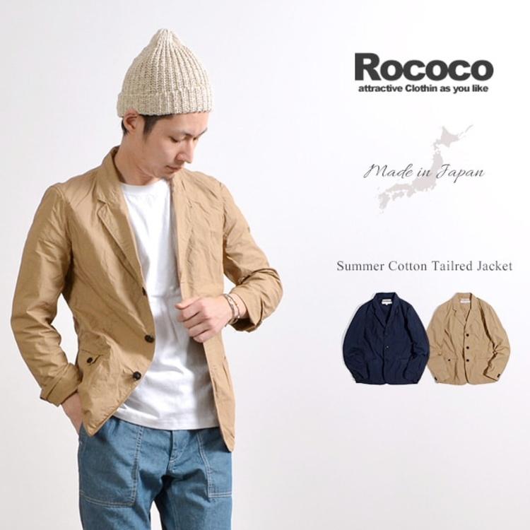 ROCOCO(ロココ) タイプライター サマー テーラードジャケット
