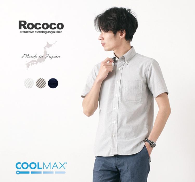 ROCOCO(ロココ) クールマックス サッカー ボタンダウン シャツ