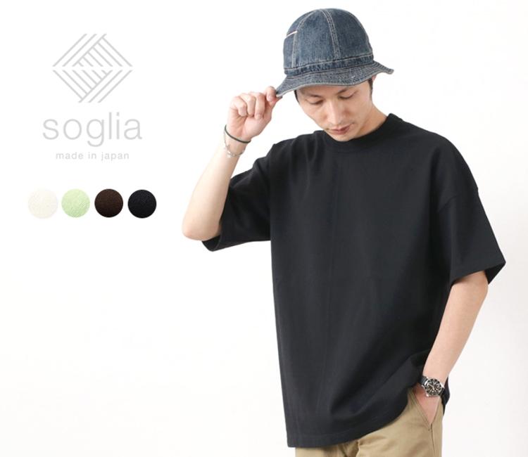 soglia(ソリア) GTⅡ マックスウエイトショートスリーブ