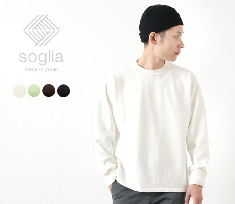 soglia(ソリア) GTⅡ マックスウエイトロングスリーブ