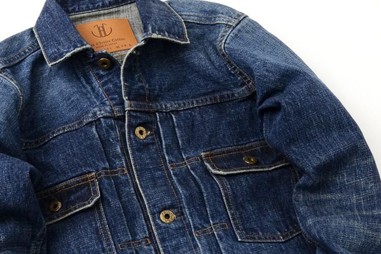 デニムジャケットの置き画像