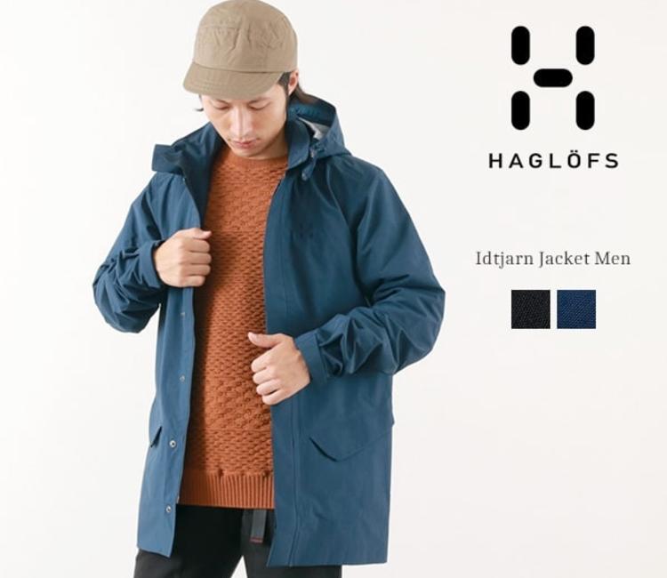 HAGLOFSのイーチャンジャケット