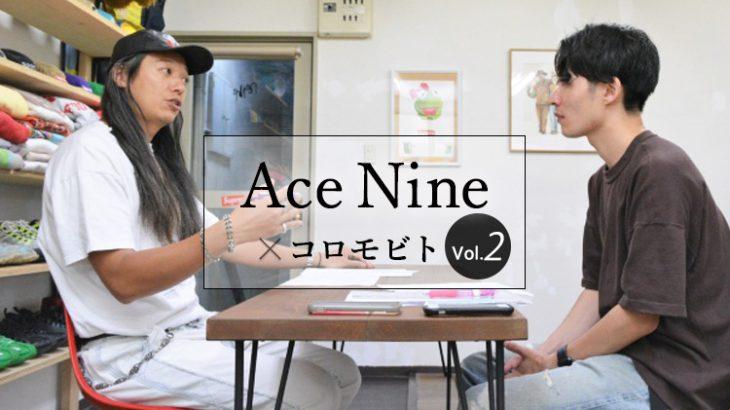 【対談】sogliaやCOOCHUCAMPを生んだデザイナー、佐井氏を成功に導く3の言葉