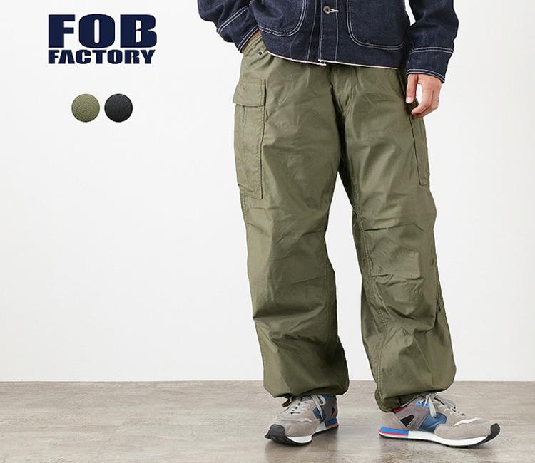 FOB FACTORY(FOBファクトリー) F0490 M-65 トラウザー