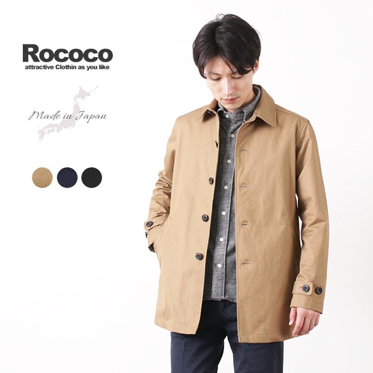 ROCOCO(ロココ) ベンタイル ショート バルカラーコート