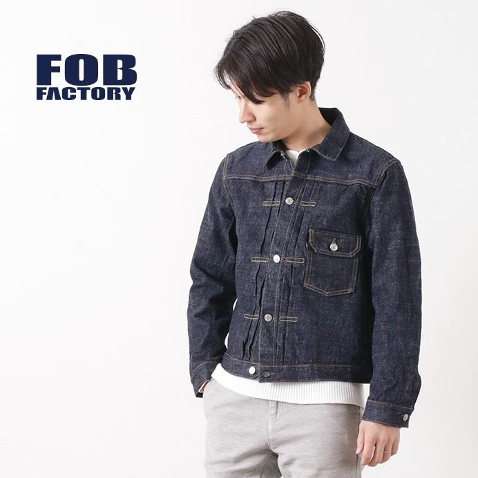FOB FACTORY(FOBファクトリー) F2400 セルヴィッチデニム 1ST ジャケット