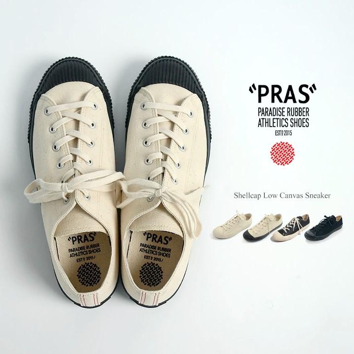 PRASのシェルキャップ ロウ キャンバス スニーカー