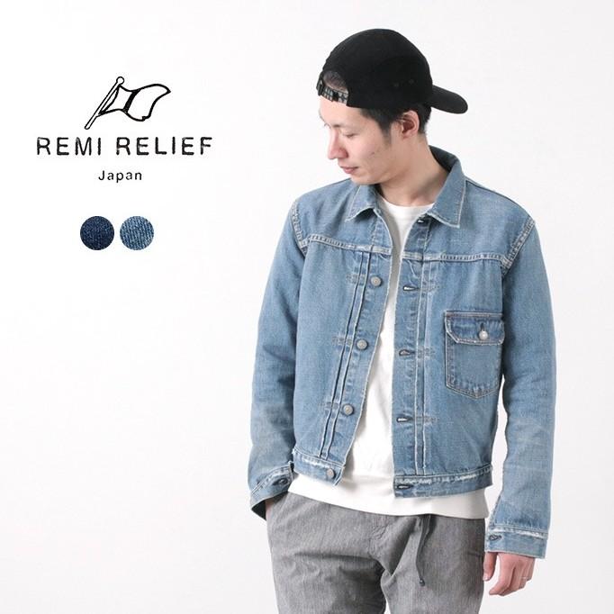 REMI RELIEF(レミレリーフ) デニム 1st ジャケット