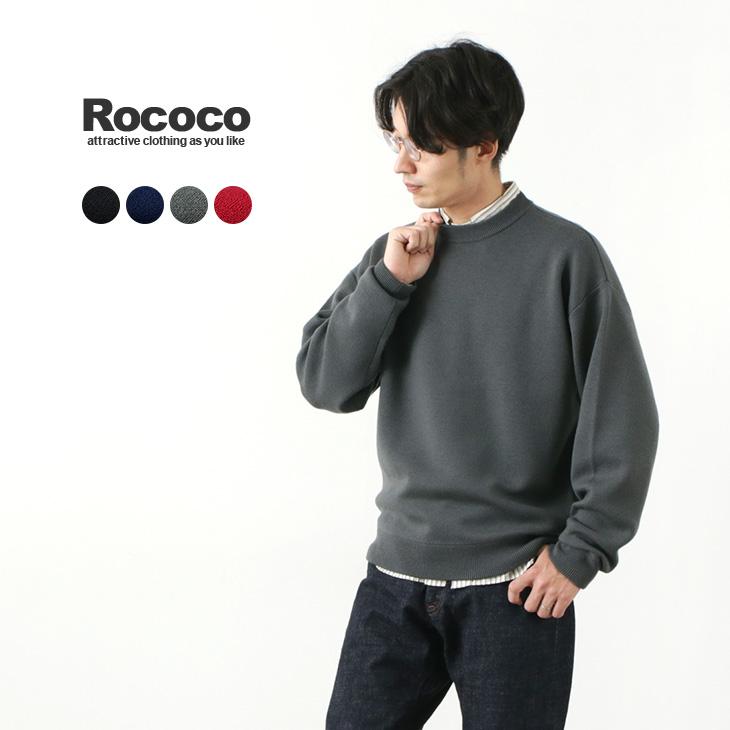 ROCOCO(ロココ) エクストラファインメリノ 25オンス ヘビーウェイト クルーニット