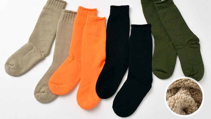 日々を健康に過ごすためにも暖かい靴下を。