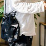 現代は男性もバッグが必需品「夏シーズンにおすすめの小さめバッグ」