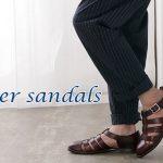 夏シーズンの足元を男前に彩る「レザーサンダル」の合わせ方
